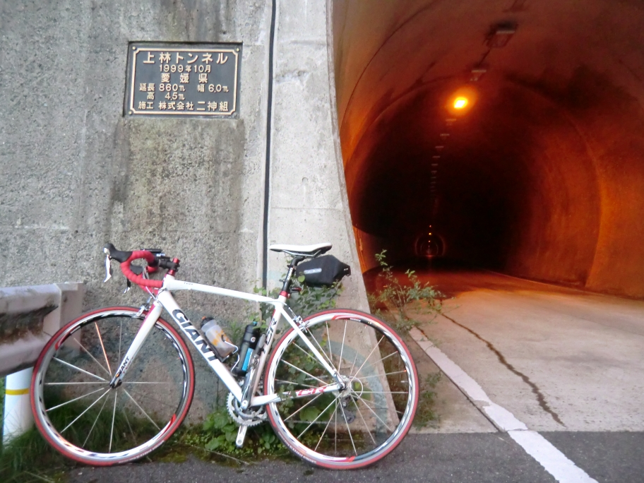 20110623_上林トンネル_2