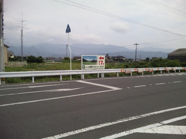 20110703_小野CC入り口