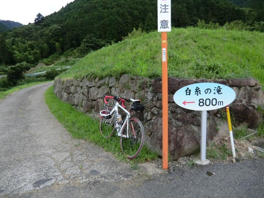 20110708_白糸の滝_1