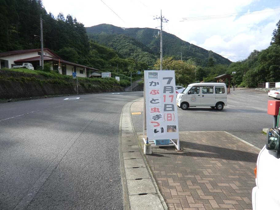 20110712_広田カブト祭り
