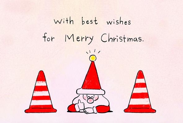 クリスマスカード_2014