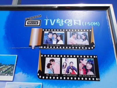 P9010217_convert_20120917101130.jpg