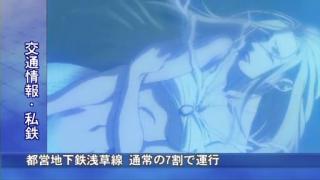 レベルE 第10話「Boy meets girl」.flv_000039998