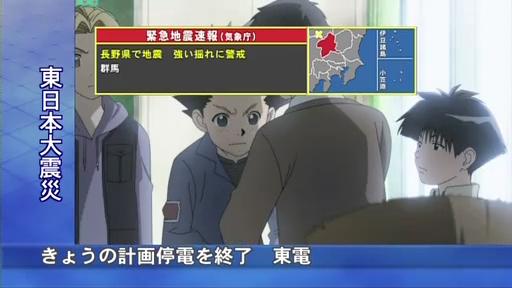 レベルE 第10話「Boy meets girl」.flv_000308875