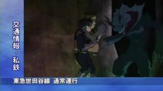 レベルE 第10話「Boy meets girl」.flv_001071003