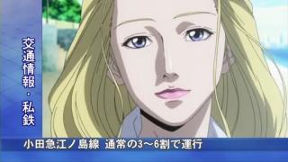 レベルE 第10話「Boy meets girl」.flv_001205412