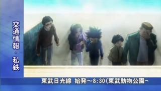 レベルE 第10話「Boy meets girl」.flv_001315314