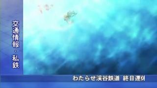 レベルE 第10話「Boy meets girl」.flv_001340772