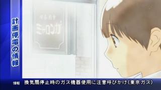 放浪息子 第09話「かっこいい彼女 ?Green eye?」.flv_000964838