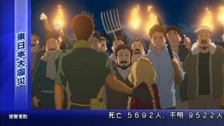 フラクタル 第09話「追いつめられて」.mp4_000580788