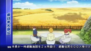 フラクタル 第09話「追いつめられて」.mp4_001034658