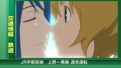 STAR DRIVER 輝きのタクト 第23話 「エンペラー」.flv_000586669