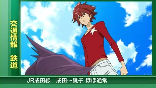 STAR DRIVER 輝きのタクト 第23話 「エンペラー」.flv_000658240