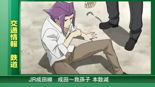 STAR DRIVER 輝きのタクト 第23話 「エンペラー」.flv_000666791