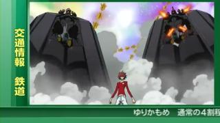 STAR DRIVER 輝きのタクト 第23話 「エンペラー」.flv_000808557