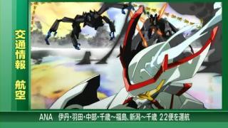 STAR DRIVER 輝きのタクト 第23話 「エンペラー」.flv_001030779