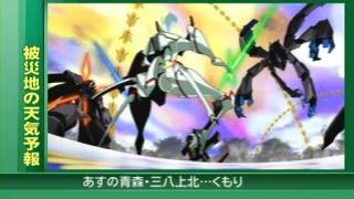STAR DRIVER 輝きのタクト 第23話 「エンペラー」.flv_001074823