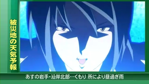 STAR DRIVER 輝きのタクト 第23話 「エンペラー」.flv_001125207
