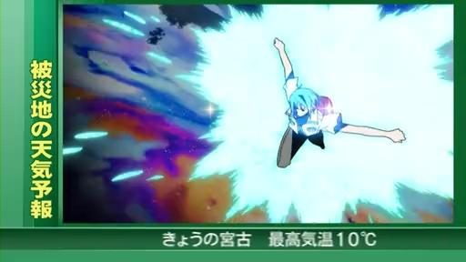 STAR DRIVER 輝きのタクト 第23話 「エンペラー」.flv_001133966