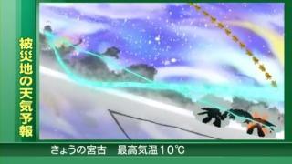 STAR DRIVER 輝きのタクト 第23話 「エンペラー」.flv_001138512
