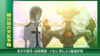 STAR DRIVER 輝きのタクト 第23話 「エンペラー」.flv_001174673