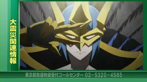 STAR DRIVER 輝きのタクト 第23話 「エンペラー」.flv_001344217