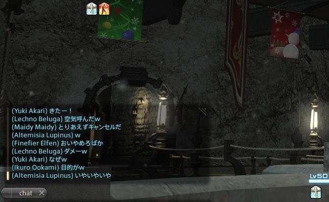 クリスタルタワー雑感3