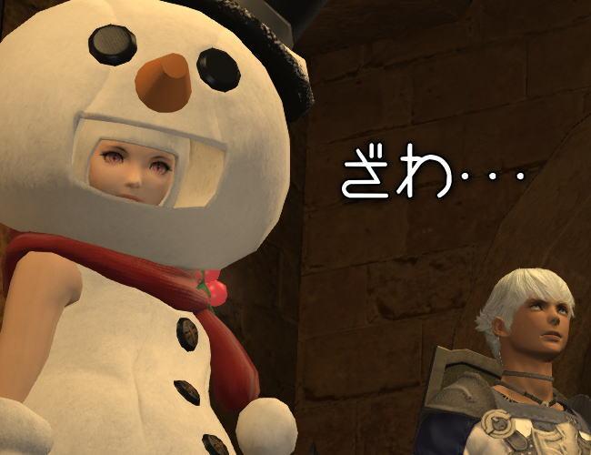 ナナモ様のクリスマス4
