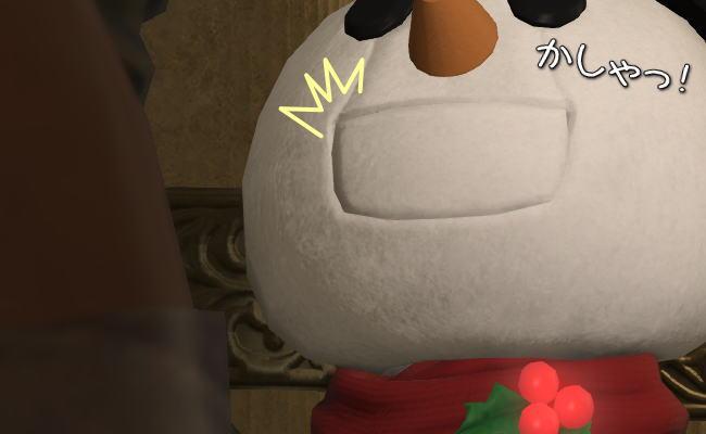 ナナモ様のクリスマス12