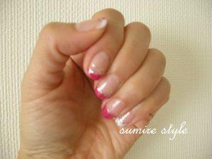my nail ①