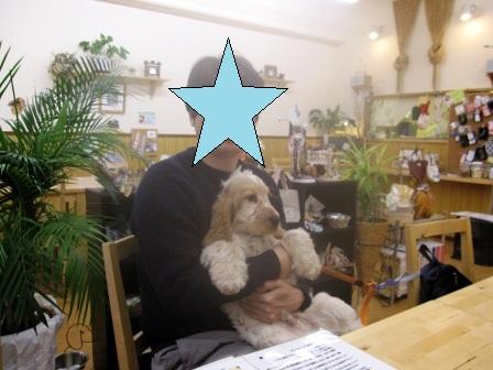 お散歩&カフェ11 20110.2.11