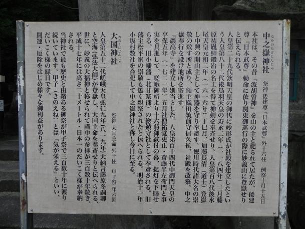 s-DSCN5151.jpg