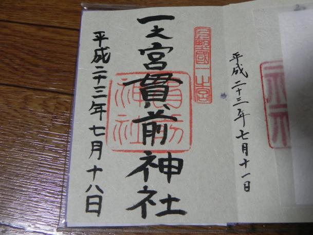 s-DSCN5164.jpg