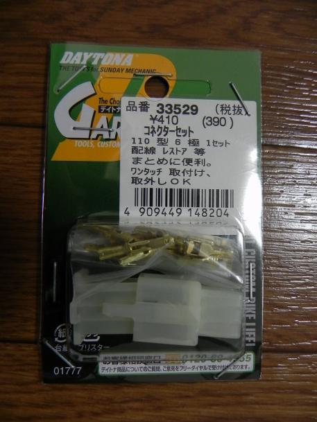 s-DSCN5249.jpg