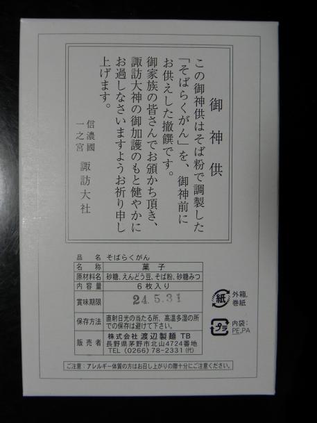 s-DSCN5324.jpg
