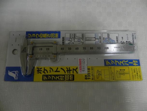 s-DSCN5366.jpg