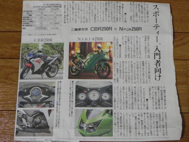 s-DSCN5461.jpg