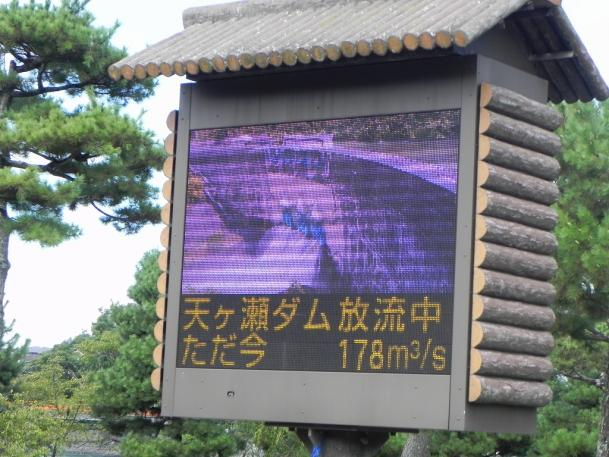 s-DSCN5573.jpg