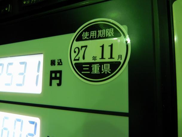 s-miekiji01_004.jpg