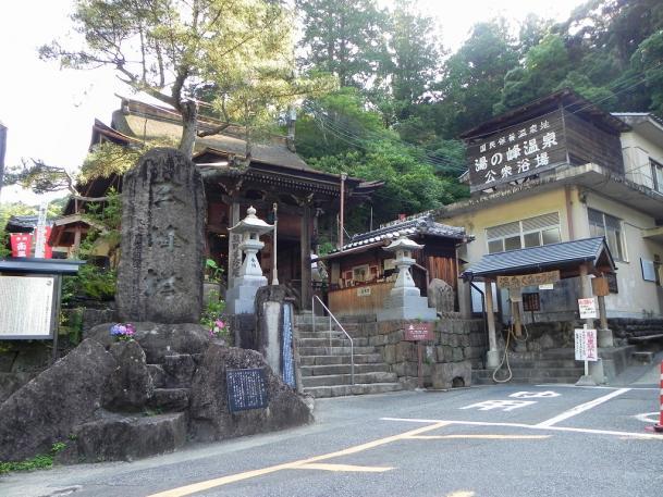 s-miekiji01_010.jpg