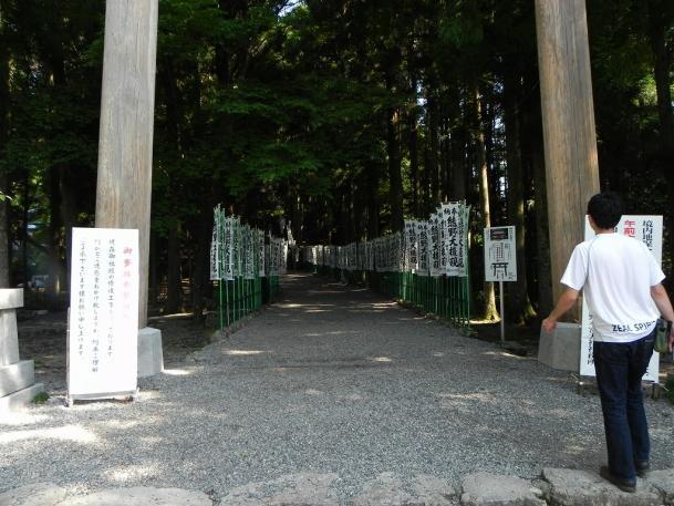 s-miekiji01_019.jpg