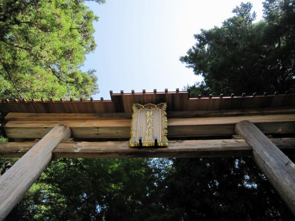 s-miekiji01_020.jpg