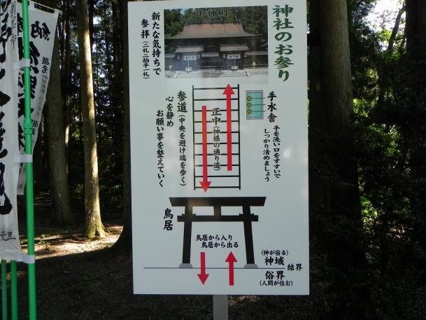 s-miekiji01_021.jpg
