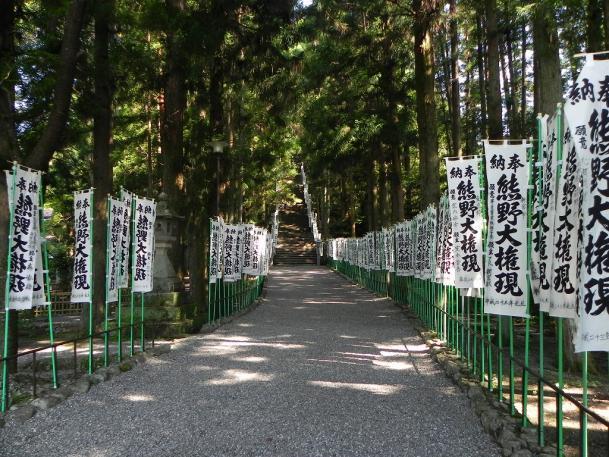 s-miekiji01_022.jpg