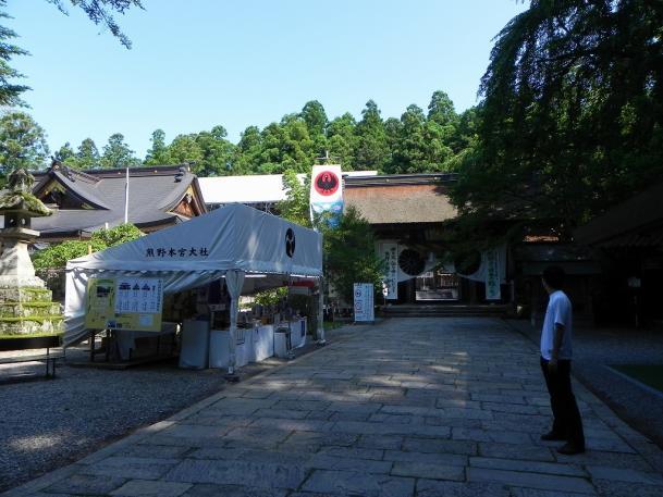 s-miekiji01_024.jpg