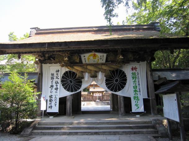 s-miekiji01_025.jpg