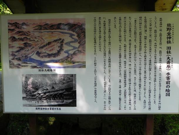 s-miekiji01_032.jpg