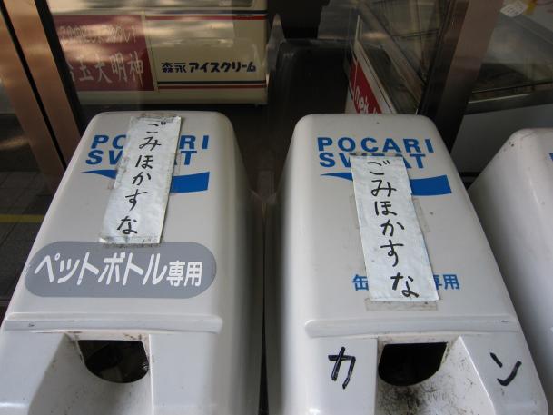 s-miekiji01_034.jpg
