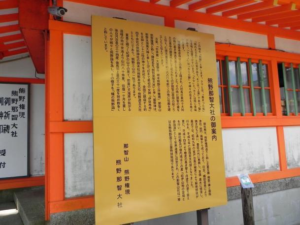 s-miekiji02_005.jpg