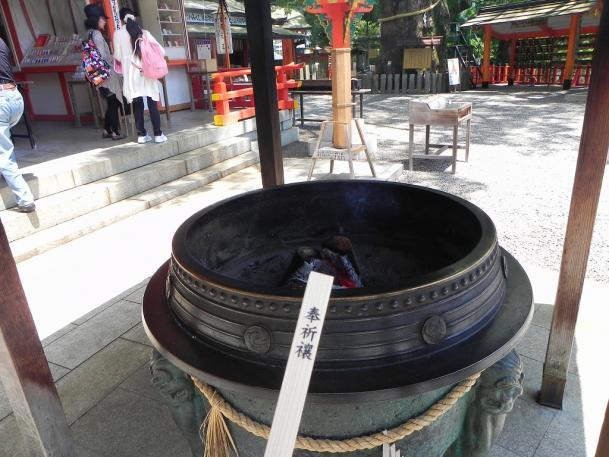 s-miekiji02_008.jpg